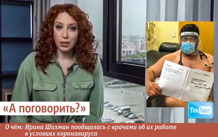 """""""А поговорить?"""". Фото Сергей Лебедев, """"Metro"""""""