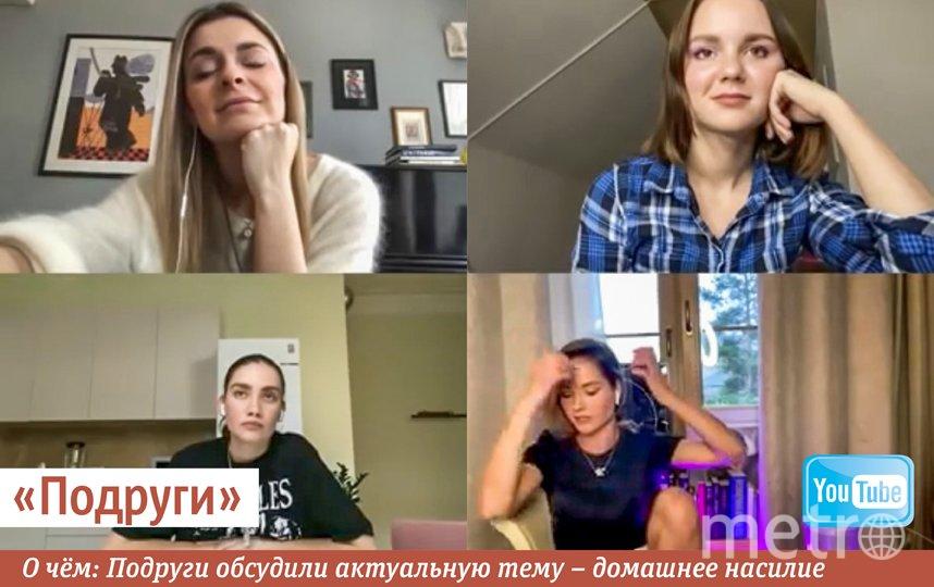 """""""Подруги"""". Фото Сергей Лебедев, """"Metro"""""""