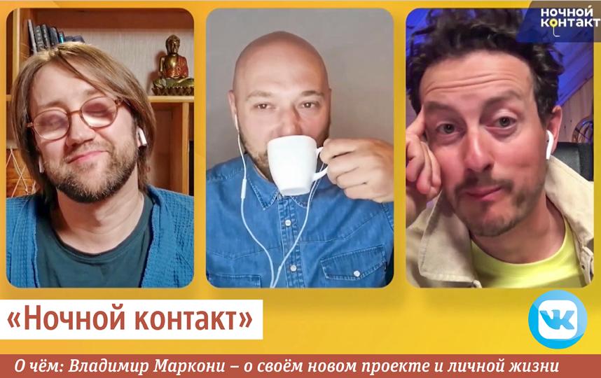 """""""Ночной контакт"""". Фото Сергей Лебедев, """"Metro"""""""