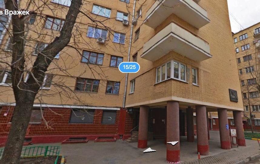 Переулок Сивцев Вражек, дом 15/25. Фото yandex.ru/maps