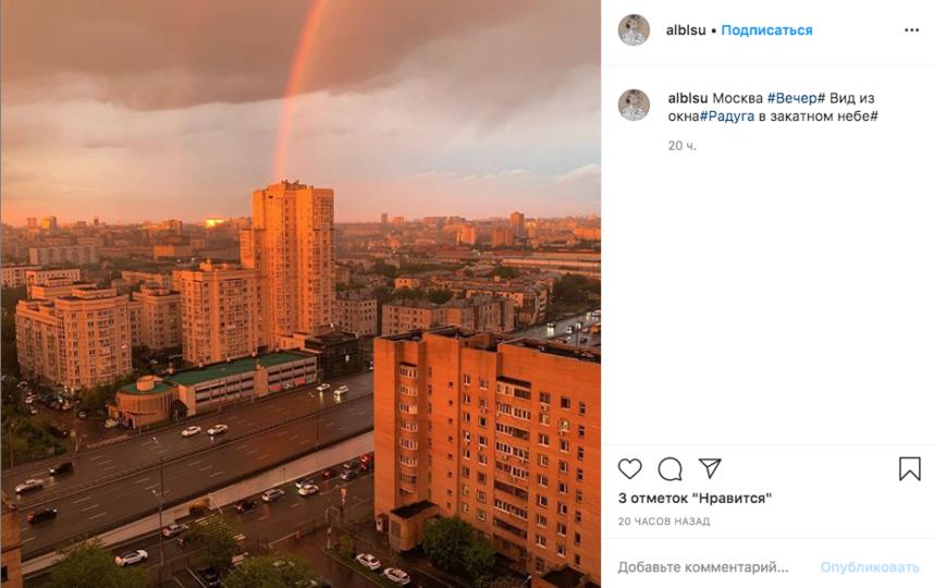 Москва. Фото скриншот Instagram @alblsu