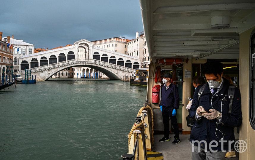 Власти Италии намерены с 3 июня снять все ограничения на поездки. Фото AFP