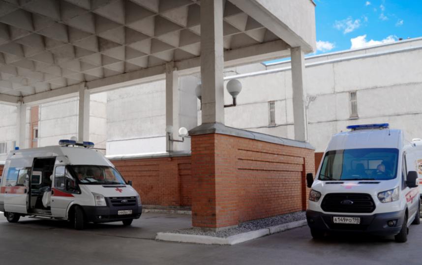 Городская многопрофильная больница №2. Фото http://gmpb2.ru