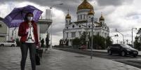 В Москву придёт прохладная и ветреная погода