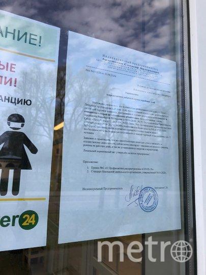 """Цветы в Петербурге всё-таки можно купить – и не только онлайн. Фото Карина Тепанян, """"Metro"""""""