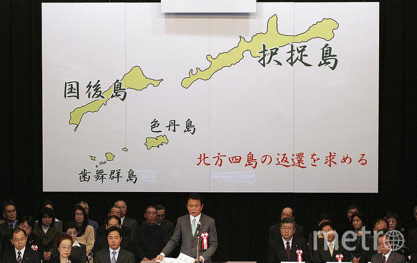 """В прошлом году из документа исчезла формулировка """"четыре северных острова принадлежат Японии"""", которая была в нём в 2018-м. Фото Getty"""