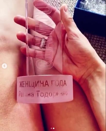 Награда Регины Тодоренко, которую у неё отобрал Glamour, перешла Маргарите Грачёвой. Фото Скриншот Instagram/margoritka1211