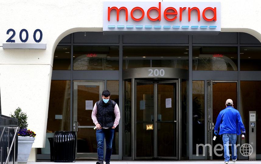Акции компании Moderna поднялись на 25% после заявления. Фото Getty