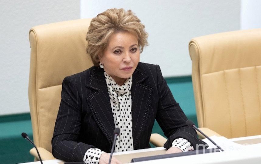 Валентина Матвиенко. Фото РИА Новости