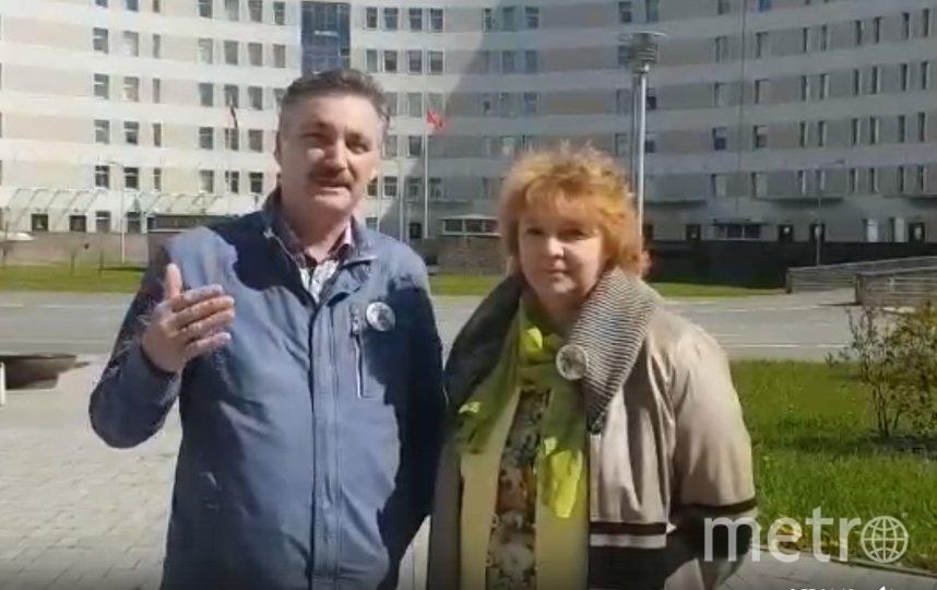 "Михаил и Светлана Лытко. Фото скриншот видео, ""Metro"""