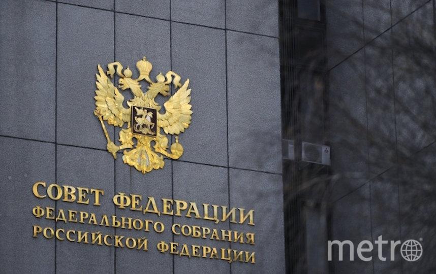 В Совете Федерации хотят дать легальное определение понятию самоизоляции. Фото РИА Новости