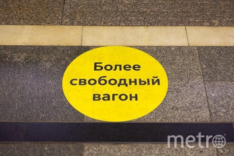 Стикеры и чек-листы помогут пассажирам соблюдать основные меры по профилактике коронавируса. Фото Пресс-служба Департамента транспорта