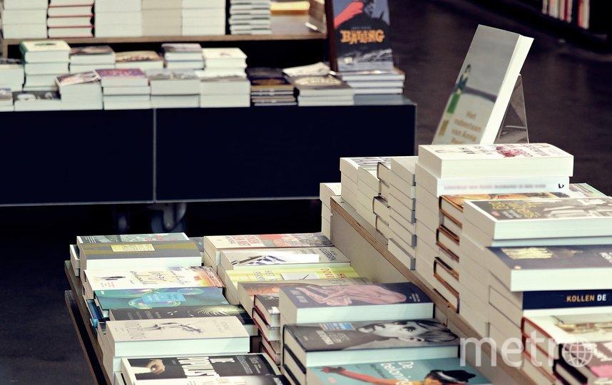 60-70% предприятий, которые связаны с книжной отраслью, вынуждены будут приостановить свою деятельность и объявить о банкротстве при отсутствии мер государственной поддержки. Фото Pixabay