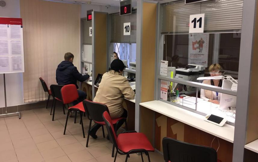 """МФЦ будут работать только при соблюдении ряда условий. Фото архив https://www.gov.spb.ru/, """"Metro"""""""