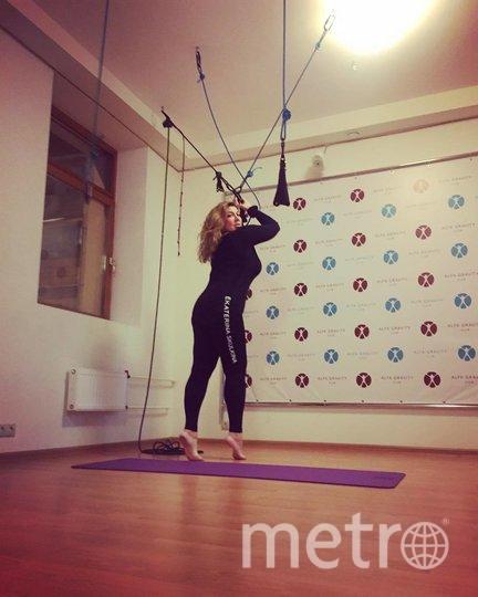 Екатерина Скулкина. Фото instagram.com/eskulkina.