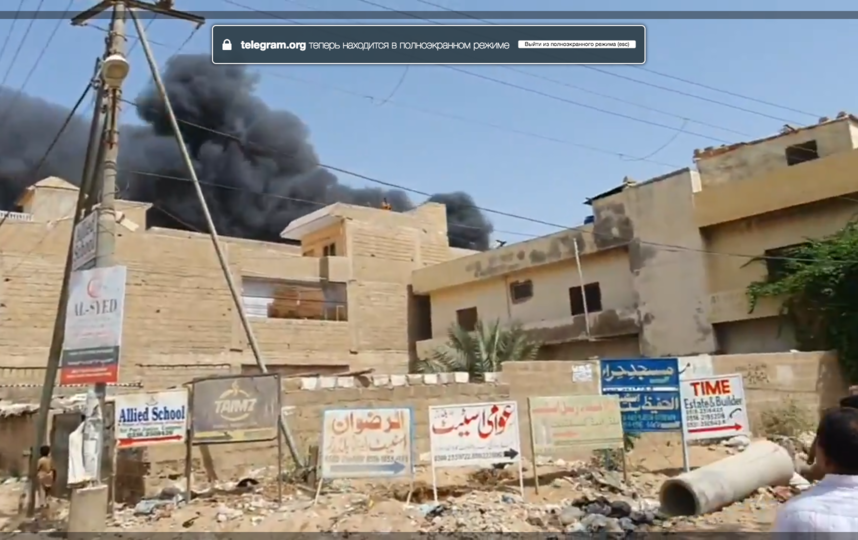 Кадры видео с места падения самолета. Фото Скриншот Youtube