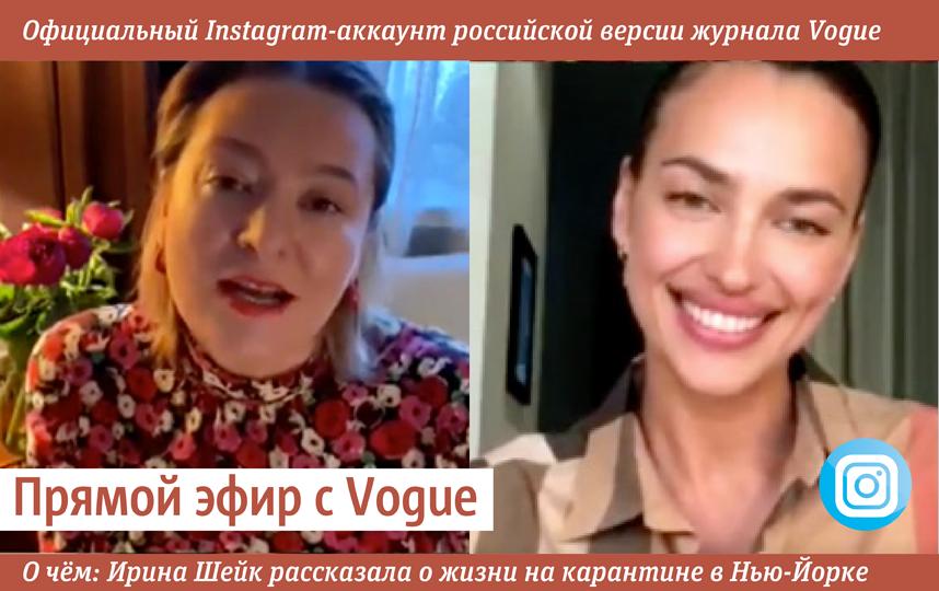 Прямой эфир с Vogue. Фото Сергей Лебедев.