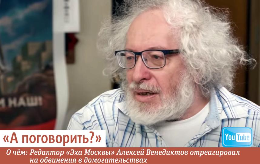 """""""А поговорить?"""". Фото Сергей Лебедев."""