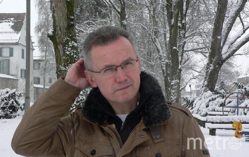 """Андрей Мигунов. Фото предоставили герои публикации., """"Metro"""""""
