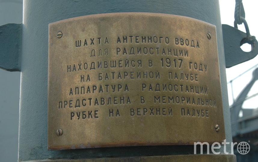 """Аврора"", архивное фото. Фото ""Metro"""