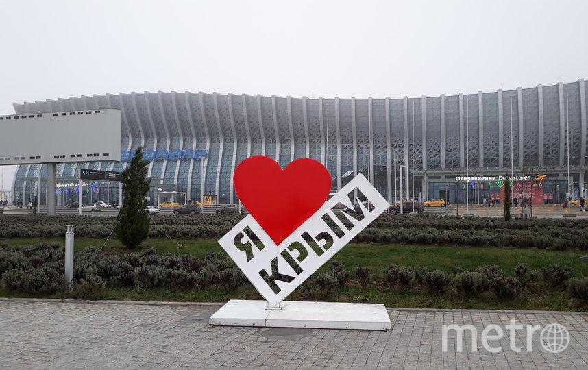 """Аэропорт Симферополя. Фото """"Metro"""""""
