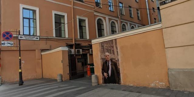 Граффити с Иосифом Бродским.