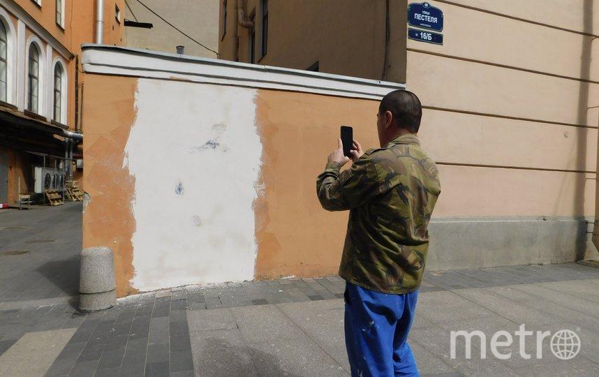 Портрет закрасили в этот же день. Фото olegmihalych, vk.com