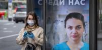 Мэр Москвы сообщил, что ограничения из-за коронавируса планируют поэтапно снимать