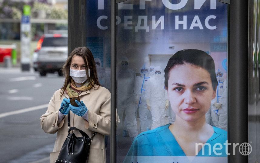 До 31 мая в столице пока ещё действует режим самоизоляции. Фото AFP