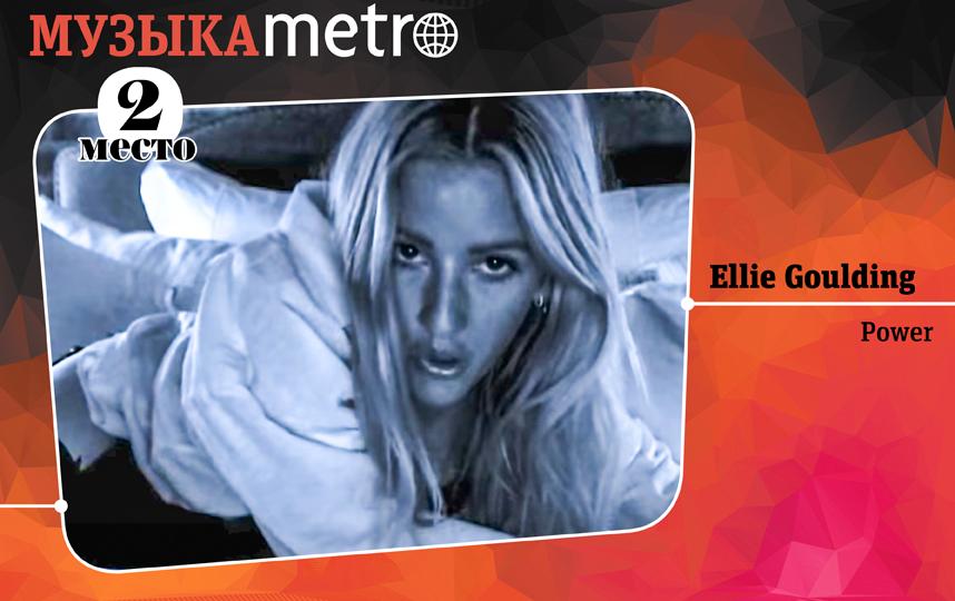 """Ellie Goulding – Power. Фото Сергей Лебедев., """"Metro"""""""