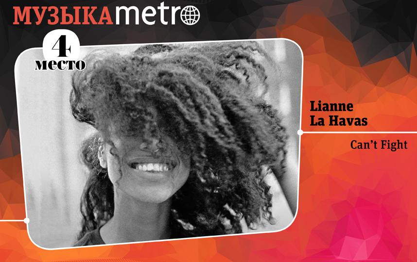 "Lianne La Havas – Can't Fight. Фото Сергей Лебедев., ""Metro"""