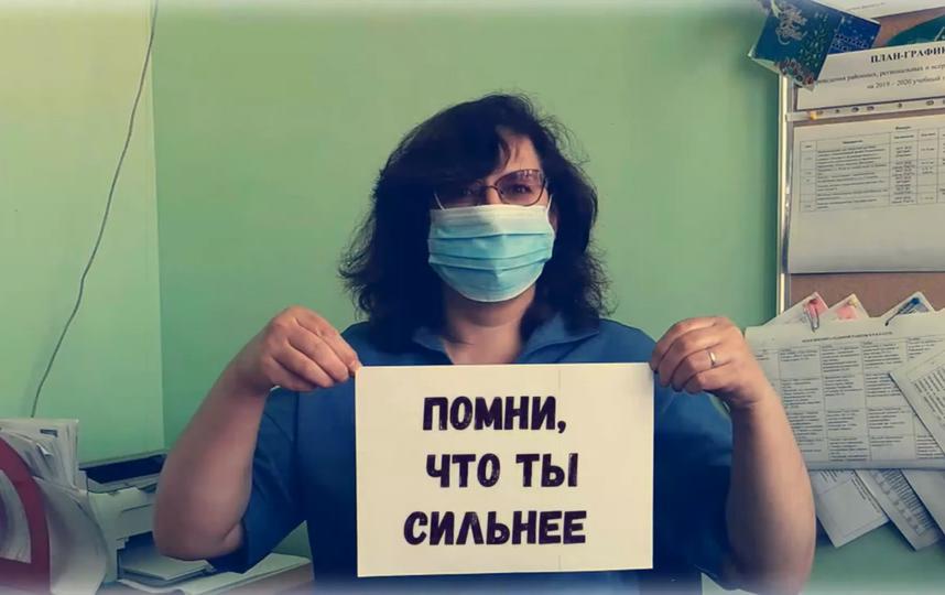 Учителей Румянцевской школы коронавирусом не запугаешь: даёшь последний звонок даже в эпидемию! Фото скриншот https://www.youtube.com/watch?v=K-67fd9GxmA