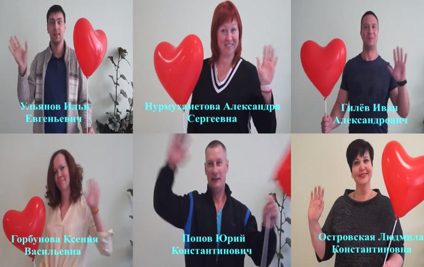 """Большие сердца учителей из ОЦ """"НЬЮТОН"""" города Челябинск. Фото скриншот https://www.youtube.com/watch?v=P4JyDGe7JDk"""