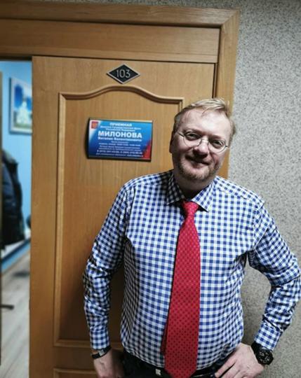 Виталий Милонов. Фото скриншот https://www.instagram.com/villemilonov/