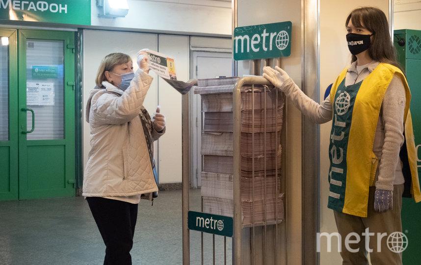 """""""Не молчи"""": Metro провело в Петербурге акцию против домашнего насилия. Фото Святослав Акимов, """"Metro"""""""