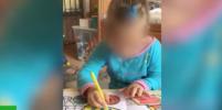 """Прожившая пять лет в клинике """"Мать и дитя"""" девочка привыкла к новой семье"""