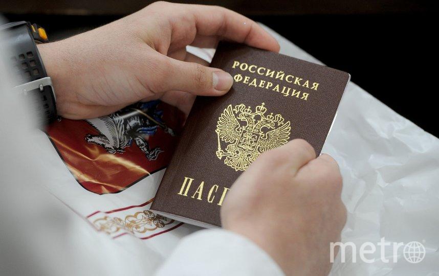 """Бумажные паспорта временно заменят на мобильное приложение. Фото Агентство """"Москва"""""""