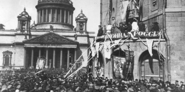 Архивные фото - 1 октября 1917 года.