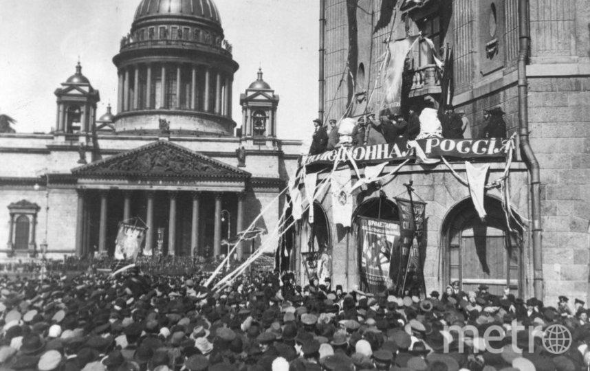 Архивные фото - 1 октября 1917 года. Фото Getty