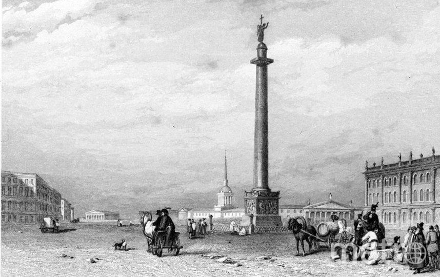 Архивные фото - 1830 год. Фото Getty