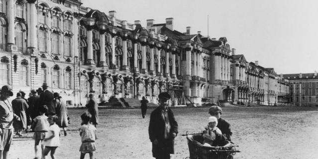 Архивные фото - 1930 год.