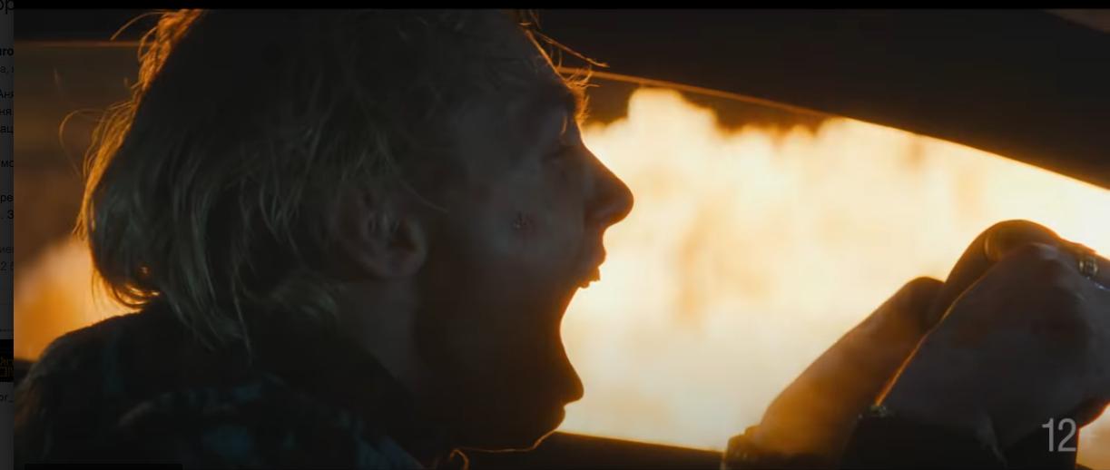 """Кадр из трейлера фильма """"Майор Гром: Чумной доктор"""". Фото Bubble Studios, """"Metro"""""""