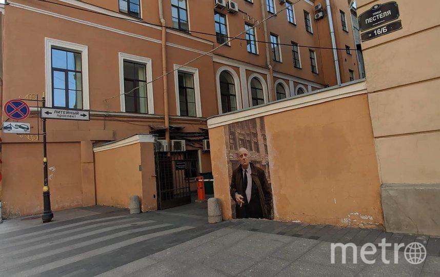 Портрет Иосифа Бродского пробыл на своем месте недолго. Фото olegmihalych, vk.com