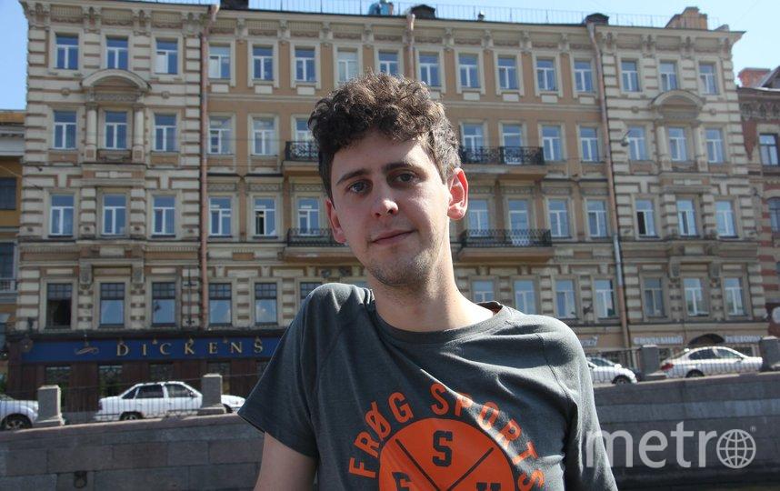 "Константин Лебедин. Фото предоставлено автором, ""Metro"""