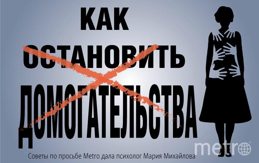 """Metro поговорило с экспертами о неэтичном поведении в вузах. Фото Инфографика Павла Киреева, """"Metro"""""""