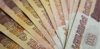 МЧС предупредило предпринимателей о действиях мошенников