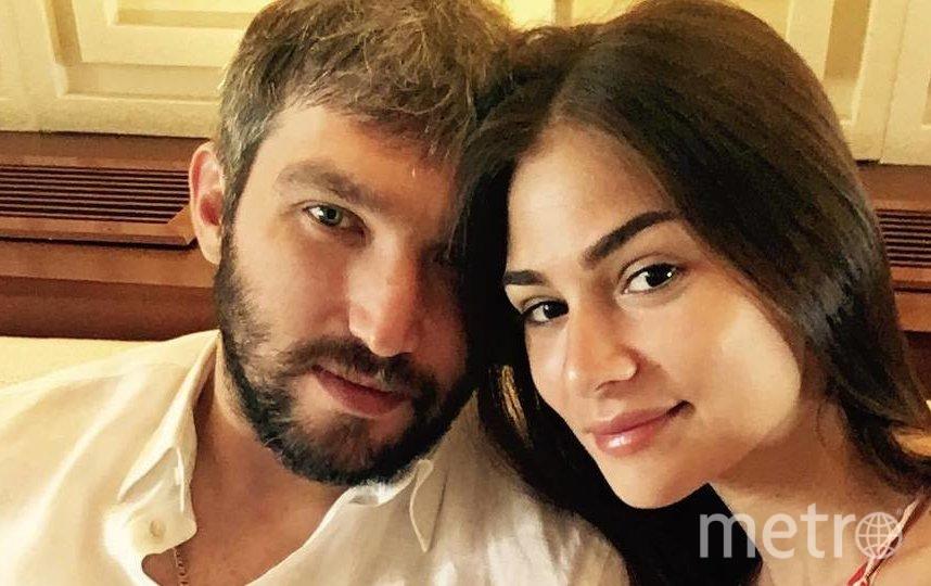 Александр Овечкин с женой Анастасией. Фото instagram.com/aleksandrovechkinofficial.