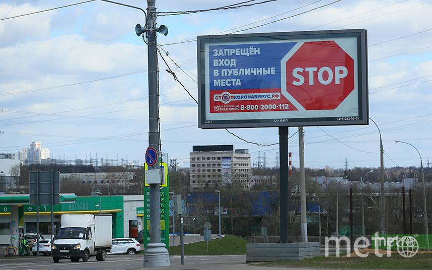 В Москвы выявлено 171 443 случая заражения, выздоровели 67 458 пациентов, умерли 2 183. Фото Василий Кузьмичёнок