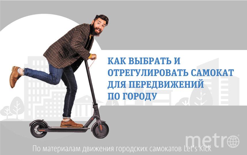 "Советы. Фото Инфографика Павла Киреева, ""Metro"""