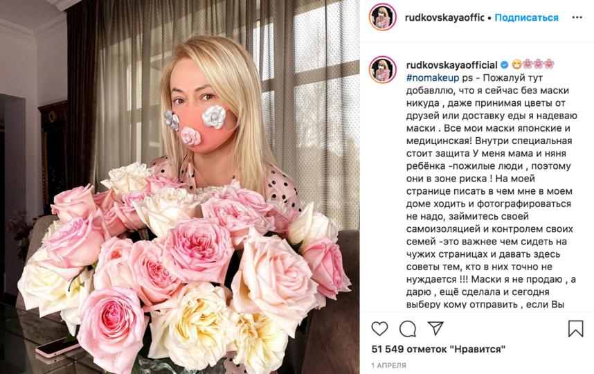 Яна Рудковская. Фото Instagram @rudkovskayaofficial